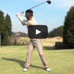 飛距離アップのための体重移動、スイング軸とクラブの回転の一致