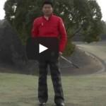 下半身と体幹を使ってタメを作り飛距離アップするための練習方法
